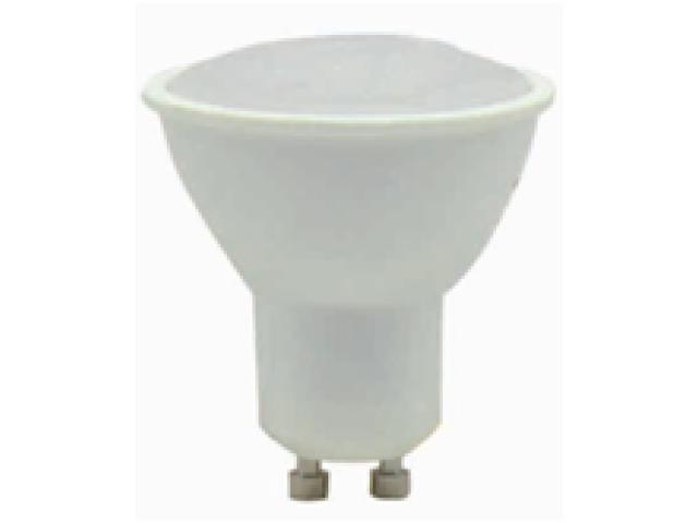 Dicroica LED de 5W Standard - Luz Fría