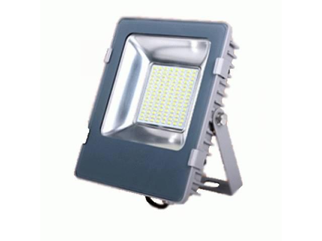 Foco LIPER LED de 50W - Luz Fr�a